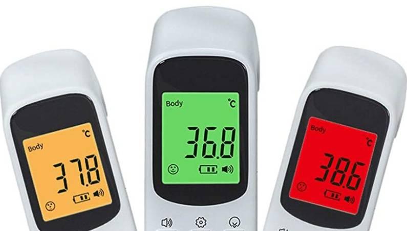 Best Thermometer Amazon