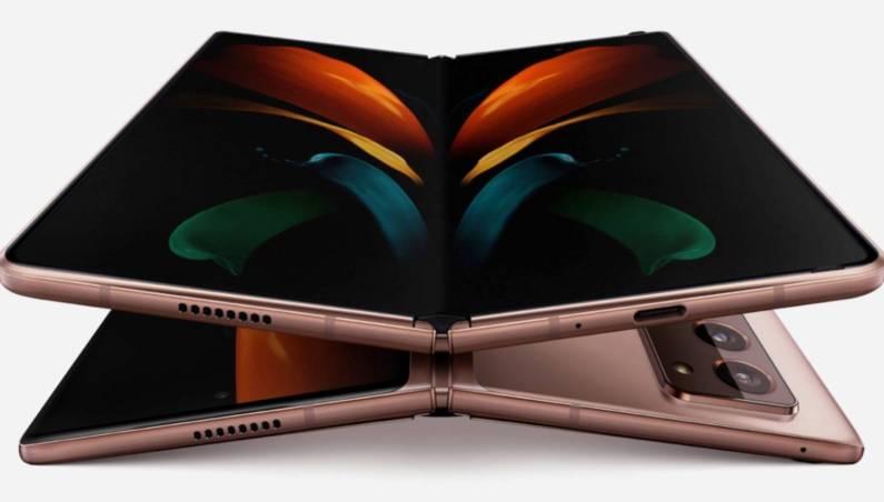 Galaxy Z Fold 2