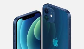 iPhone 12 reveal